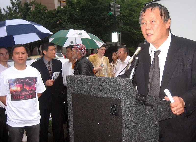 File:Wei Jingsheng at 20th anniversary of Tiananmen Massacre.jpg