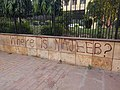 Where is Najeeb graffiti in front of CBI headquarters New Delhi.jpg