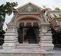 Wien - Jauresgasse - Russian Orthodox St Nicholas Church 1899 by Gregorij Kotov.jpg