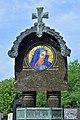 Wiener Zentralfriedhof - Gruppe 15 A - Viktor Scheuchenstuel - 2.jpg