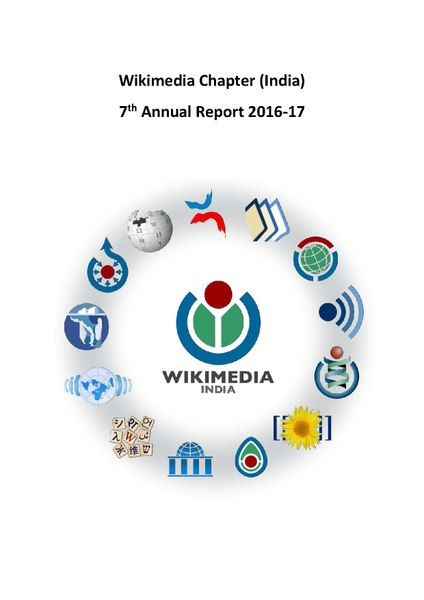 File:Wikimedia-India-Annual-Report-2016-17.pdf