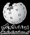 Wikipedia-logo-v2-arc.png