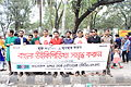 Wikipedia gathering at Ekushey Book Fair 2015 22.JPG