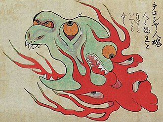 Will-o'-the-wisp - A Japanese rendition of a Russian will-o'-the-wisp
