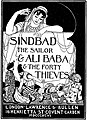 William-Strang-Sindbad-AliBaba-titlepage.JPG