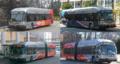 Wmata new metrobuses.png