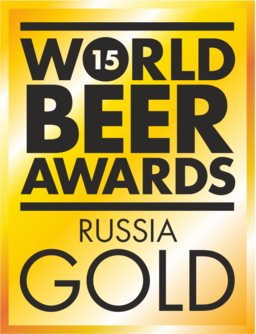 World Beer Awards 2015 Gold