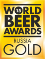 World Beer Awards 2015 Gold.png