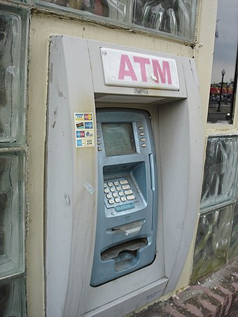 ATMs that are exposed to the outside must be vandal- and weather- resistant. Worn ATM.jpg