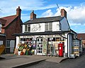Wrenbury Post Office and Village Stores - geograph.org.uk - 344124.jpg