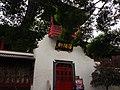 Wuchang, Wuhan, Hubei, China - panoramio (40).jpg