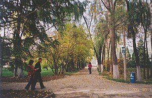Chengzhong District, Xining - Image: Xining People's Park (20011014)