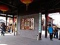 Xishan, Wuxi, Jiangsu, China - panoramio (31).jpg