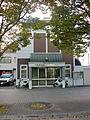Yahatahigashi Police Station Yahata Sta Police Box.JPG