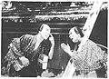 Yaji-Kita Hashigo Dochu.jpeg