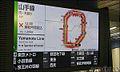 Yamanote line stopped running.JPG