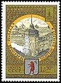 Yaroslavl on Stamp 1980 01.jpg