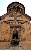 Yeghvard-Church-Front.jpg