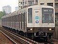 Yokohama2000-wiki.jpg