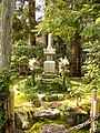 Yorimasa's Tomb.jpg