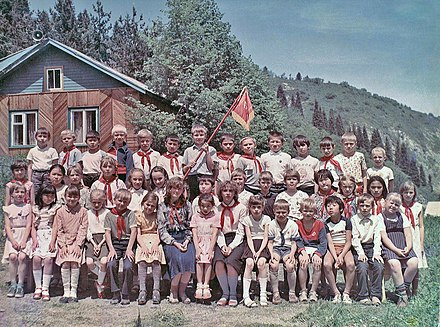 Young Pioneers at a Young Pioneer camp in Kazakh SSR Young Pioneers in Kazakh SSR.jpg