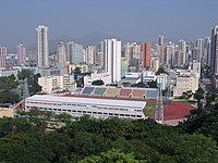 Yuen Long Stadium.jpg