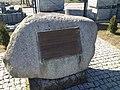 Zbąszyń, Pomnik Pamięci Jacentego Janka.jpg