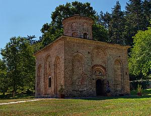 Zemen Monastery - Image: Zemen Monastery TB (8)