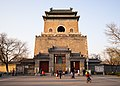 Zhonglou (Bell Tower), Beijing; March 2017.jpg