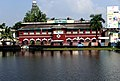 Zilla Parishad Barisal.jpg