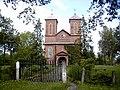 Zilupes katoļu baznīca 2000-07-22.jpg