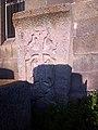 +Vardenis city, Astvatsatsin church 07.jpg