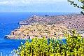 Νησί Σπιναλόγκα 2.jpg