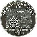 Античне судноплавство срібна а.jpeg