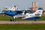 Антонов Ан-2МС (ТВС-2МС).jpg