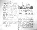 Архангельские епархиальные ведомости. 1915. №19.pdf