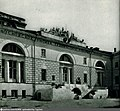 Аттик центрального фасада Слободского дворца.jpg