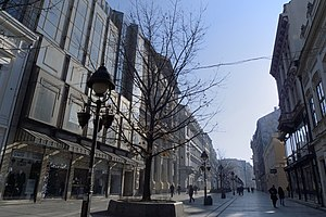 Knez Mihailova Street - Lower part of the Knez Mihailova Street