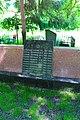 Братська могила в якій поховані воїни Радянської армії, що загинули в роки ВВВ Київ Солом'янська пл.JPG
