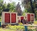 Братська могила радянських воїнів Південного і Південно-Західного фронтів 2.jpg