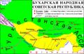 Бухарская Народная Советская Республика.png