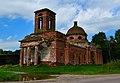 Вид на церковь Николая Чудотворца в Осово. Захаровский район Рязанской области (1).jpg