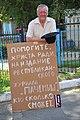 Виталий Никифорович Шкалин.jpg