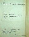 ГАКО 1248-1-732. 1860 год. Книга регистрации приходных сумм, получаемых от разных лиц.pdf