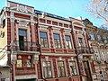 Доходный дом М.В. Мерошниченко.jpg