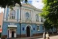 Житомир, вул. Михайлівська 3, Банк Азово-Донський.jpg