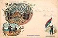 Зеница - 1900 - Босански павиљон на свјетској изложби 1900. у Паризу, разгледница 2.jpg