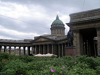 Казанский собор.jpg