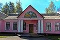 Катюжанське вище професійне училище Музей IMG 4766.jpg