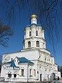 Коллегиум в Чернигове Украина.jpg